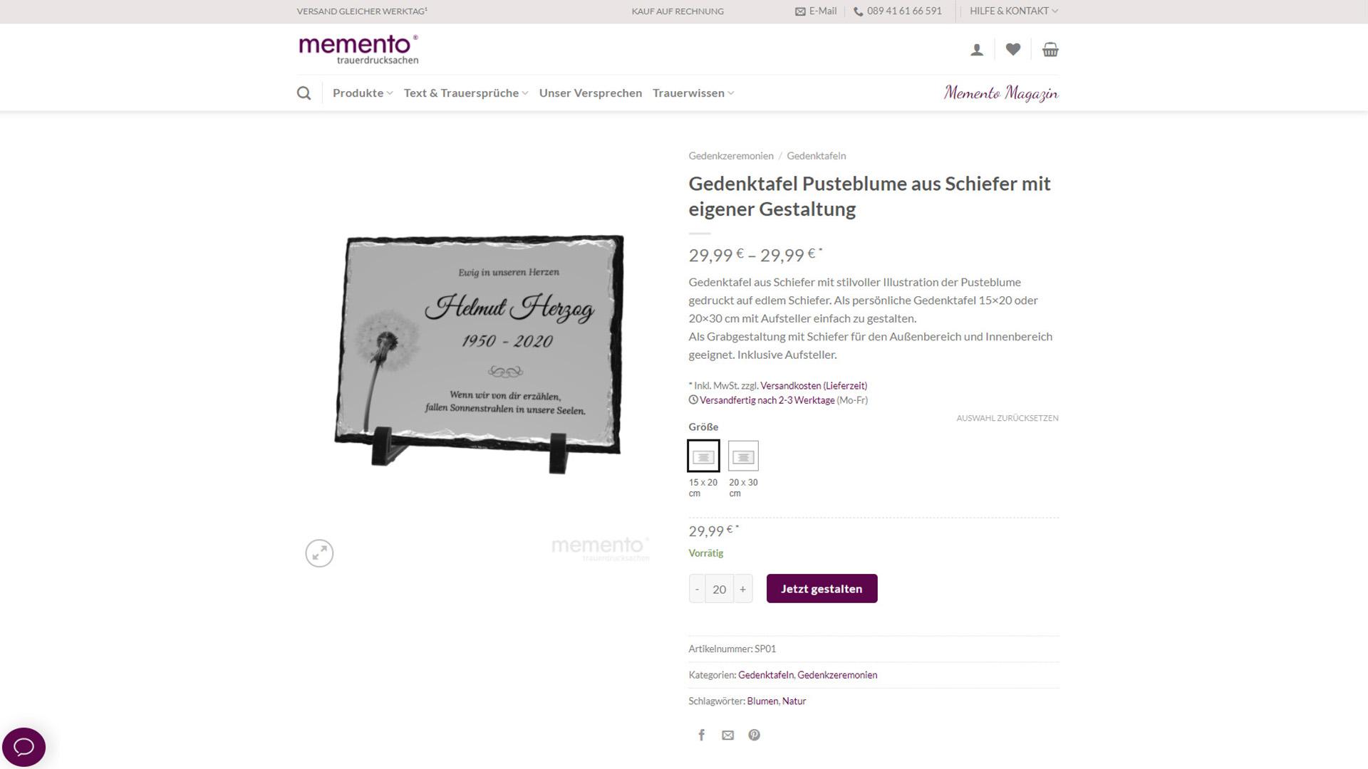 Memento Webshop Konfigurator Schiefertafel Webseite
